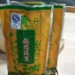 茶叶批发 云南绿茶厂家 银溪高山生态绿茶 便宜又实惠的银溪绿茶