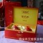 TEAMEMOIR/嬉香记牌礼盒包装系列特级红茶 上等品质,适中价格